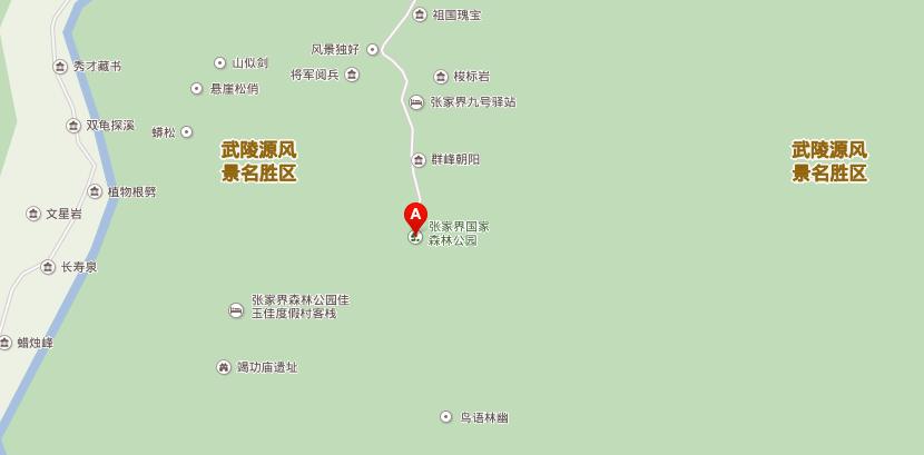 张家界核心景区武陵源概况