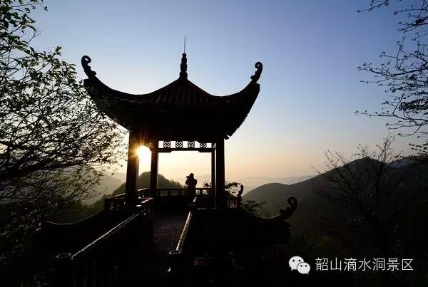 """""""聚焦韶山滴水洞景区""""全国摄影大赛"""