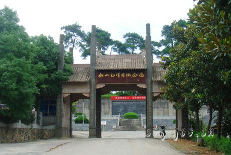 韶山毛泽东纪念园