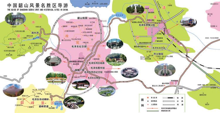 韶山风景区导游图 - 景区交通-韶山旅游局官方网站