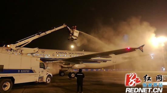 张家界荷花国际机场开展2018年首次飞机除防冰