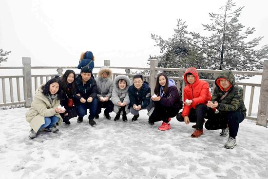 武陵源公众信息网
